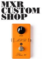 MXR Custom Shop